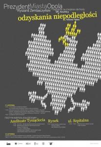 Plakat 11 litopada 2014 207x300 Patriotyczne Soul City